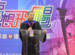 2015東吳企管畢業生茶會_高孔廉講座教授(名人演講)
